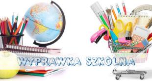 wyprawka-szkolna-2016-17